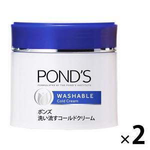 PONDS (ポンズ) ウォッシャブルコールドクリーム 270g ×2個ユニリーバ