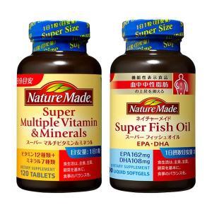 ネイチャーメイド スーパーマルチビタミン&ミネラル120粒・120日分 + スーパーフィッシュオイル...