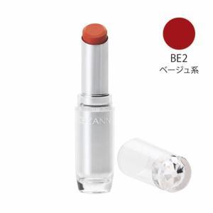 CEZANNE(セザンヌ) ラスティンググロスリップ BE2 ベージュ系 セザンヌ化粧品