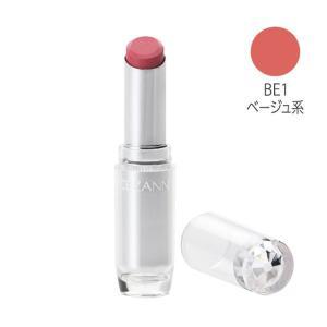 CEZANNE(セザンヌ) ラスティンググロスリップ BE1 ベージュ系 セザンヌ化粧品