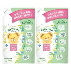 ベビーファーファ 複合石鹸 詰め替え 720ml 1パック(2個入) 衣料用洗剤 NSファーファ・ジ...