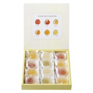 三越伊勢丹 彩果の宝石 フラワーゼリーコレクション R12 1個 伊勢丹の紙袋付き 手土産ギフト 洋菓子