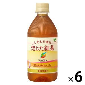 伊藤園 TEAS'TEA(ティーズティー) しあわせ香る焙じた紅茶 500ml 1セット(6本)