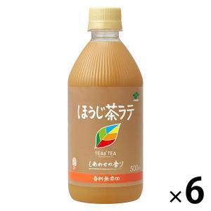 伊藤園 TEAS'TEA(ティーズティー) ほうじ茶ラテ 500ml 1セット(6本)