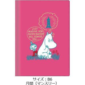 セール 2020年 手帳 カラーカバー ムーミン B6 月間(マンスリー) ピンク サンスター文具