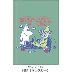セール 2020年 手帳 カラーカバー ムーミン B6 月間(マンスリー) グリーン サンスター文具