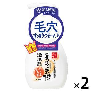 サナ なめらか本舗 泡洗顔 200mL ×2個 常盤薬品工業