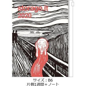 セール 2020年 手帳 ストレージ ドット イット/ムンクA B6 片側1週間+ノート マークス