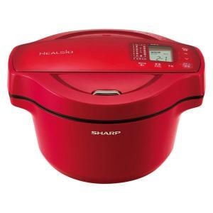 シャープ 水なし自動調理鍋 ヘルシオ ホットクック 赤 KN-HT16E-R 電気無水鍋 1.6L