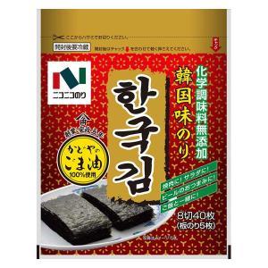 ニコニコのり 韓国味のり 8切40枚 1個