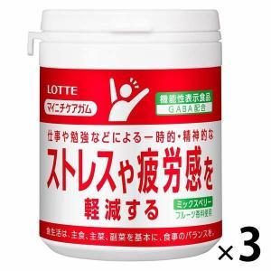 ロッテ マイニチケアガム ストレスや疲労感を軽減するタイプ ファミリーボトル 3個  機能性表示食品