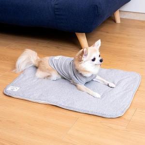 ロハコ限定 犬用 猫用 柔らかいブランケット&マット オーガニックコットン100% 染料/竹炭グレー...