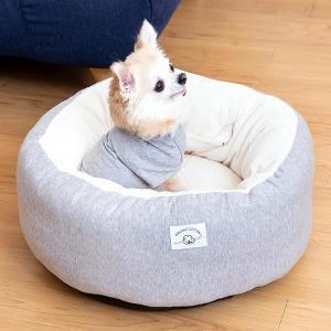 ロハコ限定 犬用ベッド とても贅沢なふわふわベッド(ドーナッツ型)オーガニックコットン100% 染料...