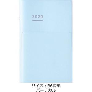 セール 2020年 手帳 ジブン手帳mini DIARY ペールカラーカバー B6変形 バーチカル ...