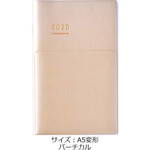 コクヨ 2020年 手帳 ジブン手帳 DIARY ペールカラーカバー A5変形 バーチカル ベージュ