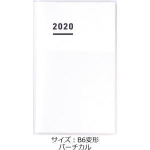 コクヨ 2020年 手帳 ジブン手帳mini DIARY スタンダードカバー B6変形 バーチカル ...