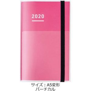 2020年 手帳 ジブン手帳 ファーストキット スタンダードカバー A5変形 バーチカル ピンク コ...