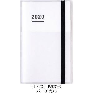 2020年 手帳 ジブン手帳mini ファーストキット スタンダードカバー B6変形 バーチカル ホ...