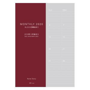 セール 2020年 手帳 フォルダイアリーリフィル A5 月間(マンスリー) レッド レイメイ藤井