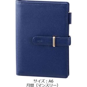 セール 2020年 手帳 ノフェスダイアリー A6 月間(マンスリー) ネイビー レイメイ藤井