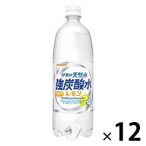 サンガリア 伊賀の天然水 強炭酸水レモン 1L 1箱(12本入)|y-lohaco