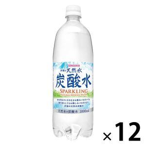 サンガリア 伊賀の天然水 1L 1箱(12本入)|y-lohaco