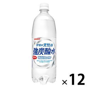 サンガリア 伊賀の天然水 強炭酸水 1L 1箱(12本入)|y-lohaco