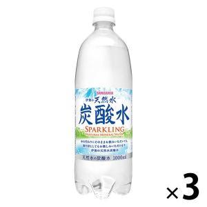 サンガリア 伊賀の天然水 1L 1セット(3本)|y-lohaco
