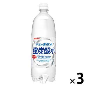 サンガリア 伊賀の天然水 強炭酸水 1L 1セット(3本)|y-lohaco