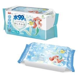 ディズニー プリンセス アリエル 水99%おしりふき 1パック(80枚入×3個) レック