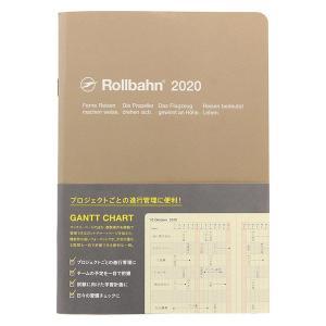 セール 2020年 手帳 ロルバーン ノートダイアリー A5 ガントチャート グレージュ DELFO...