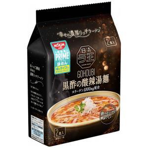 日清食品 日清ご褒美ラ王 黒酢の酸辣湯麺 2食パック 1個