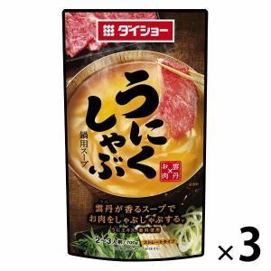 ダイショー うにくしゃぶ鍋用スープ 700g 3袋