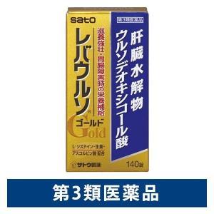 レバウルソゴールド 140錠 佐藤製薬 第3類医薬品