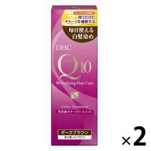 アウトレット DHC(ディーエイチシー)Q10美容液 カラートリートメントダークブラウンSS 1セット(2本:170g×2)