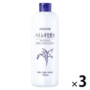 ナチュリエ ハトムギ化粧水 スキンコンディショナー 500ml  3本セット イミュ