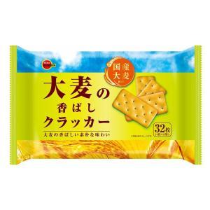 ブルボン 大麦の香ばしクラッカー 4枚×8袋  国産小麦使用  1袋