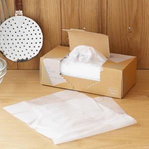 アウトレット ポリ袋 食品保存袋 L (マチ付き・冷凍・冷蔵・湯煎対応) カサカサタイプ 半透明 1...