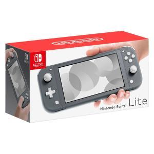 任天堂 Nintendo Switch Lite  (ニンテンドースイッチライト)グレー
