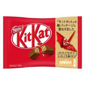 ネスレ日本 キットカット ミニ 14枚 1袋 チョコレート