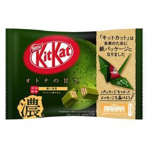 ネスレ日本 キットカット ミニ オトナの甘さ 濃い抹茶 12枚 1袋 チョコレート