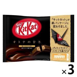 ネスレ日本 キットカット ミニ オトナの甘さ 13枚 3袋 チョコレート