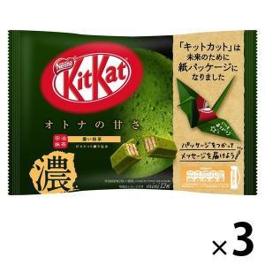 ネスレ日本 キットカット ミニ オトナの甘さ 濃い抹茶 12枚 3袋 チョコレート