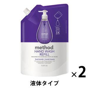 method(メソッド) ハンドソープジェル替フレンチラベンダー 1L 1セット(2個)