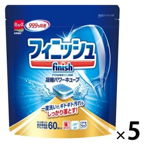フィニッシュ パワーキューブM 60粒入 1セット(5個入) 食洗機用洗剤 レキットベンキーザー・ジ...