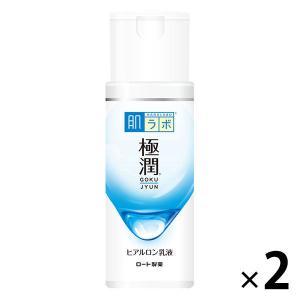 肌ラボ 極潤 ヒアルロン乳液 140ml ×2個 ロート製薬