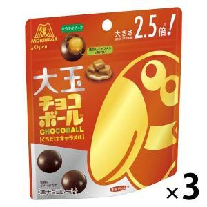 森永製菓 大玉チョコボール くちどけキャラメル  3袋