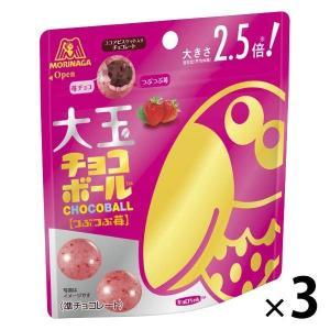 森永製菓 大玉チョコボール つぶつぶ苺  3袋