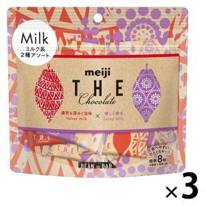 明治 ザ・チョコレート ミルクアソート パウチ 3袋