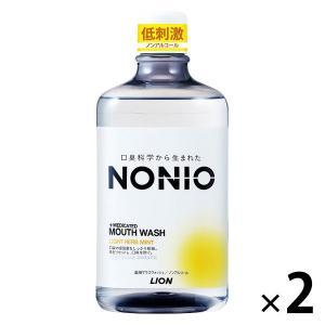 NONIO(ノニオ) ライトハーブミント ノンアルコールタイプ 1000mL 1セット(2本) ライ...
